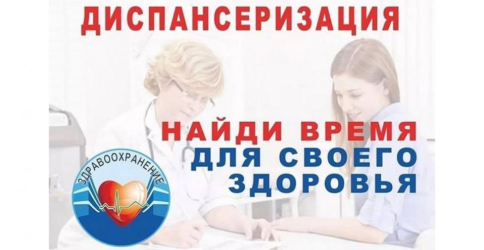 http://gkb11.medgis.ru/uploads/27/f3/43/12/27f343123379db93cf86922a8738d76f3fe00257.jpg